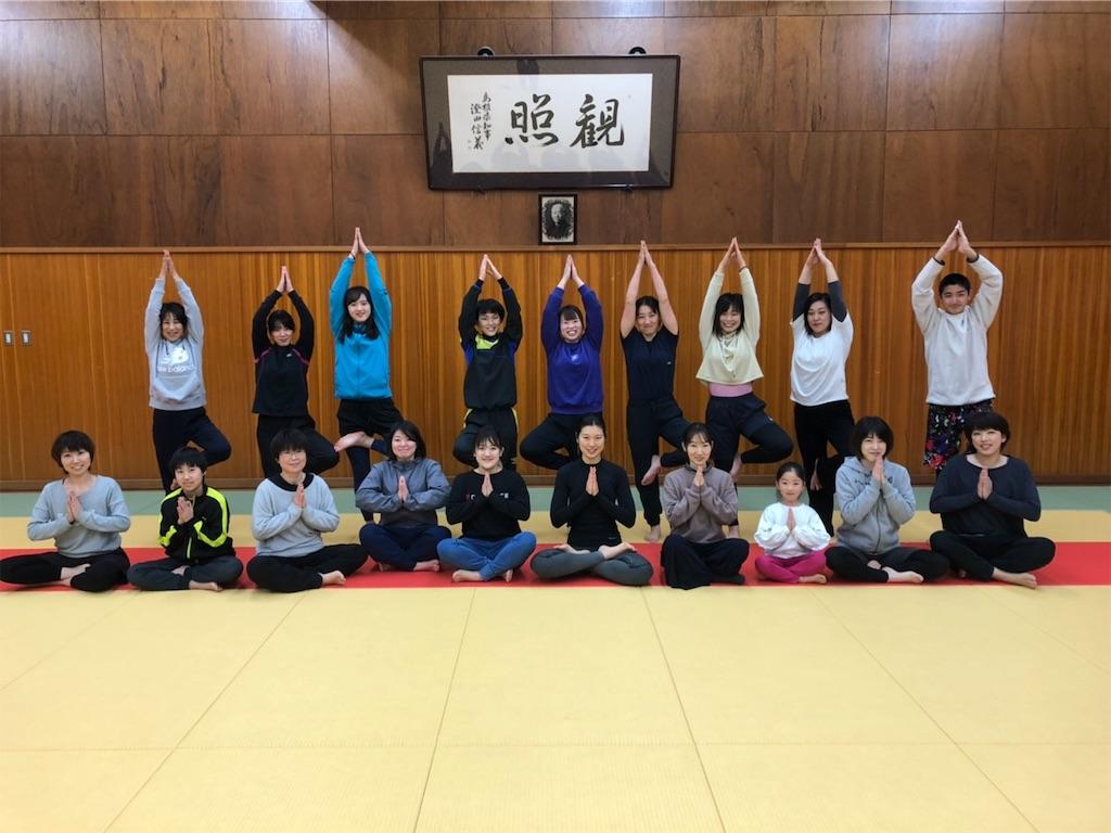 f:id:minaminoshima37:20200204205238j:image