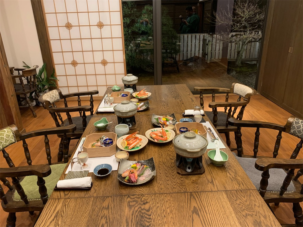 f:id:minaminoshima37:20200207104508j:image