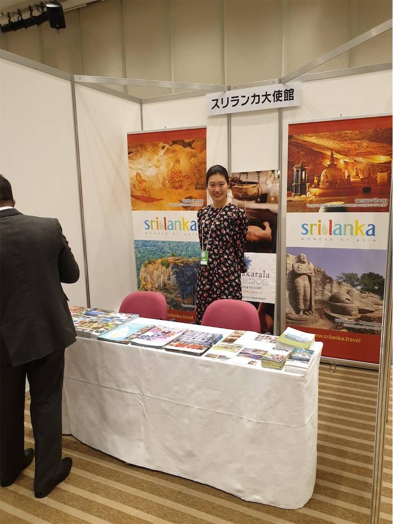 f:id:minaminoshima37:20200222065103j:image