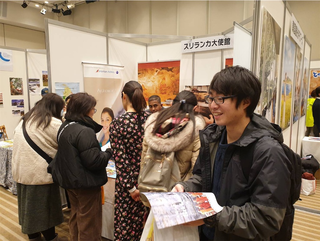 f:id:minaminoshima37:20200222065309j:image