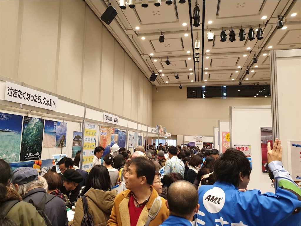 f:id:minaminoshima37:20200222065347j:image