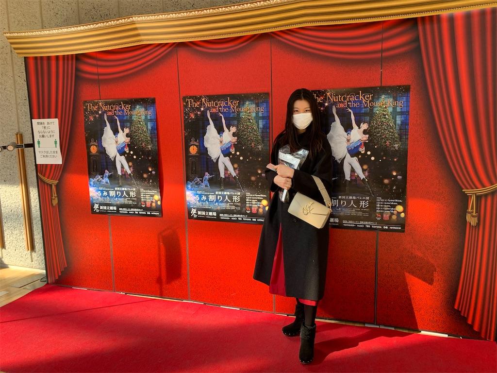 f:id:minaminoshima37:20210106132651j:image
