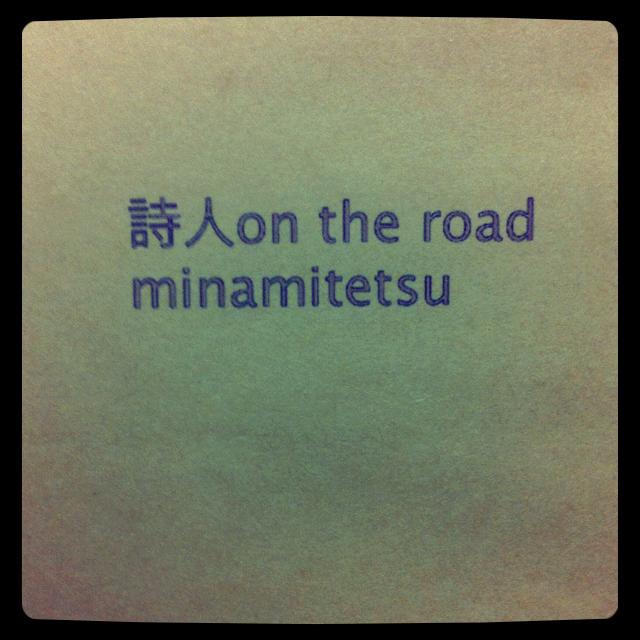 f:id:minamitetsu:20130112143859p:image:w360