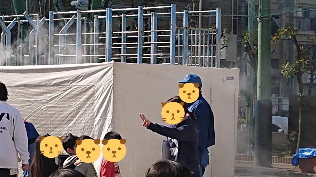 f:id:minamiyoshida:20190224135452j:plain