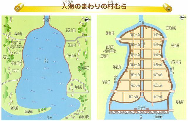 f:id:minamiyoshida:20190315151609j:plain