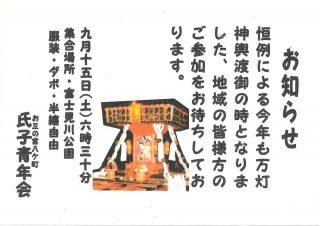 f:id:minamiyoshida:20190315222654j:plain