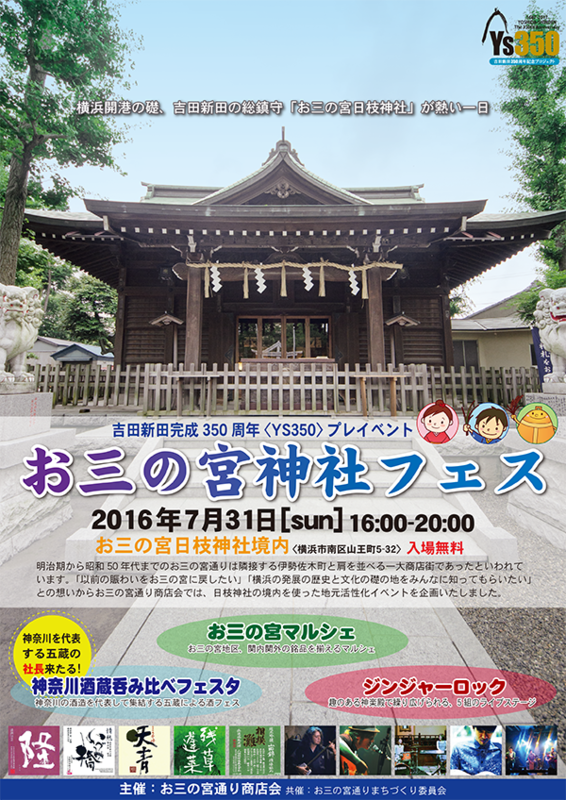 f:id:minamiyoshida:20190316142728p:plain