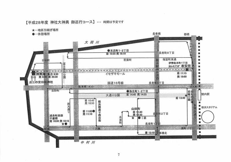 f:id:minamiyoshida:20190316161407j:plain