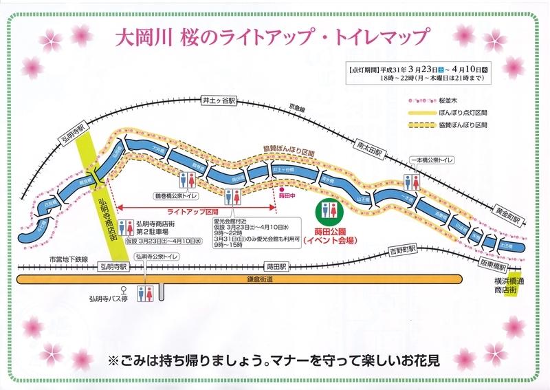f:id:minamiyoshida:20190324224230j:plain