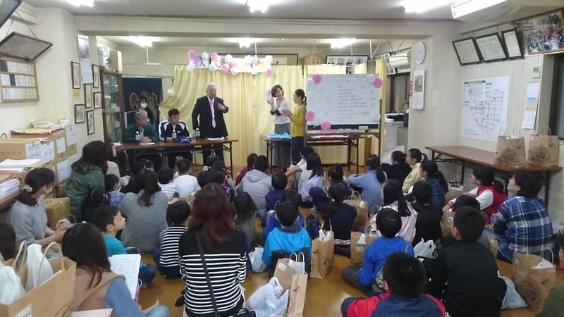 f:id:minamiyoshida:20190511203624j:plain