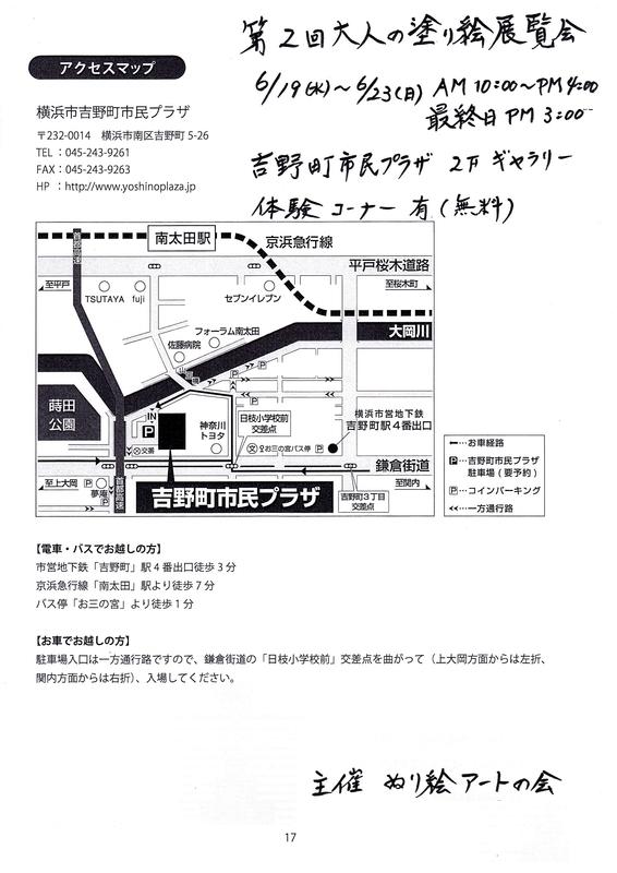 f:id:minamiyoshida:20190511204809j:plain