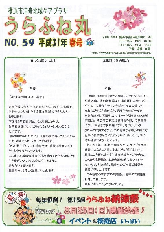 f:id:minamiyoshida:20190511221046j:plain