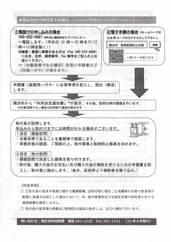 f:id:minamiyoshida:20190511221111j:plain