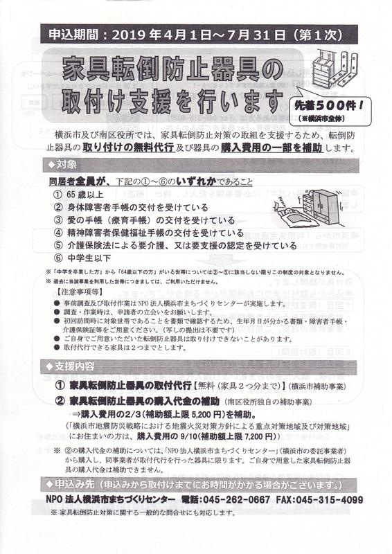 f:id:minamiyoshida:20190511221122j:plain