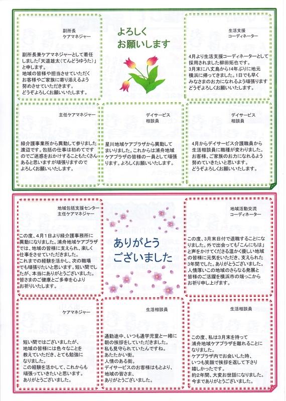 f:id:minamiyoshida:20190511221343j:plain