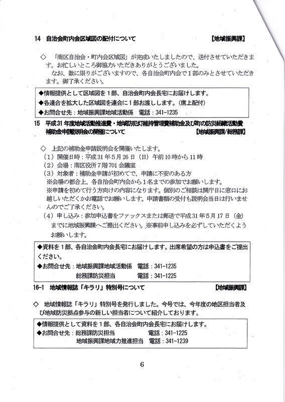 f:id:minamiyoshida:20190511221643j:plain