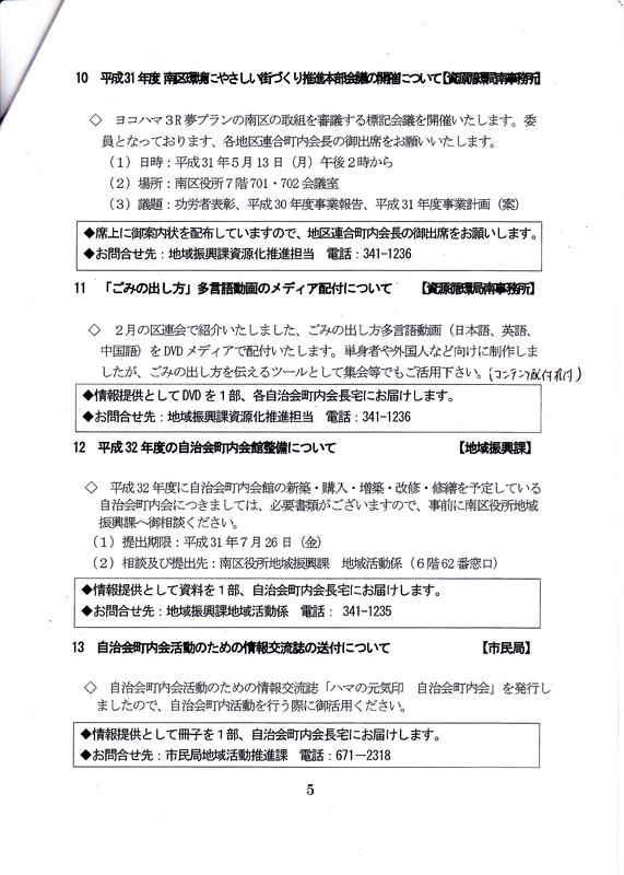 f:id:minamiyoshida:20190511221651j:plain