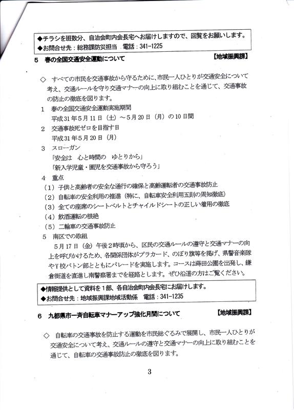 f:id:minamiyoshida:20190511221708j:plain