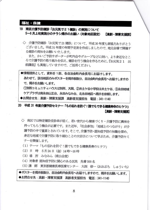 f:id:minamiyoshida:20190511221955j:plain