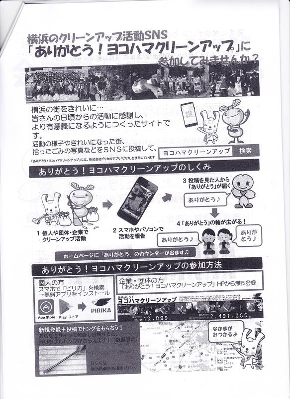 f:id:minamiyoshida:20190511222052j:plain