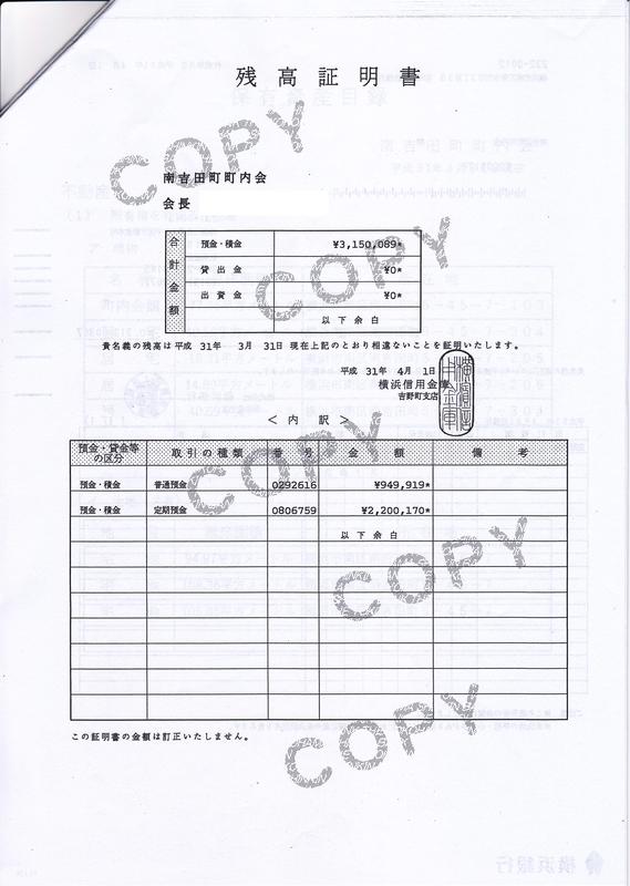 f:id:minamiyoshida:20190608173401j:plain