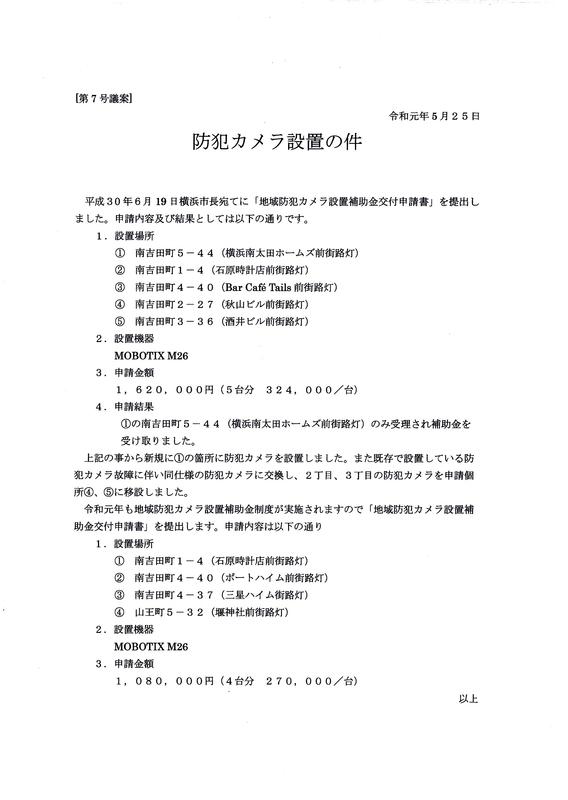 f:id:minamiyoshida:20190608173509j:plain