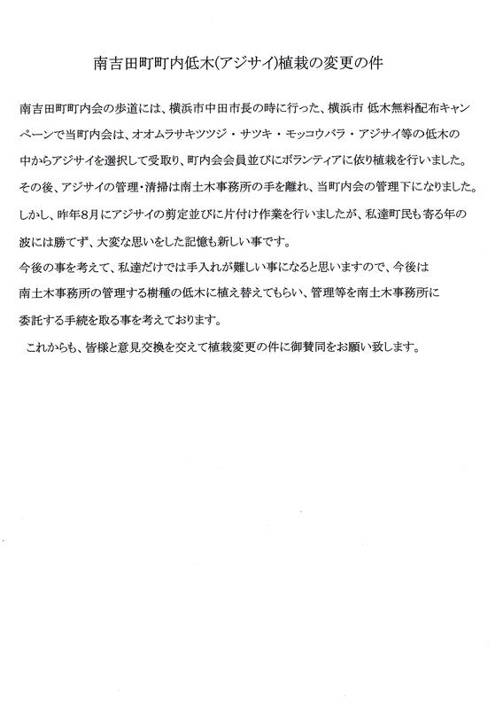 f:id:minamiyoshida:20190608173629j:plain