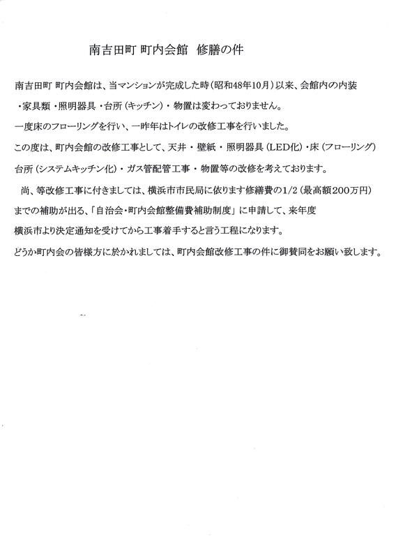f:id:minamiyoshida:20190608173636j:plain