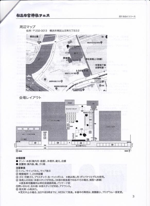 f:id:minamiyoshida:20190608191328j:plain