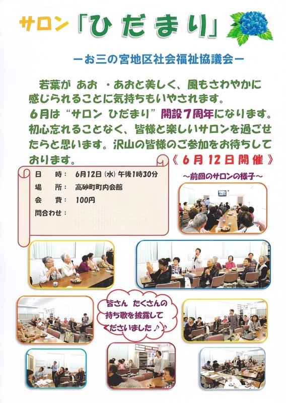 f:id:minamiyoshida:20190608192720j:plain