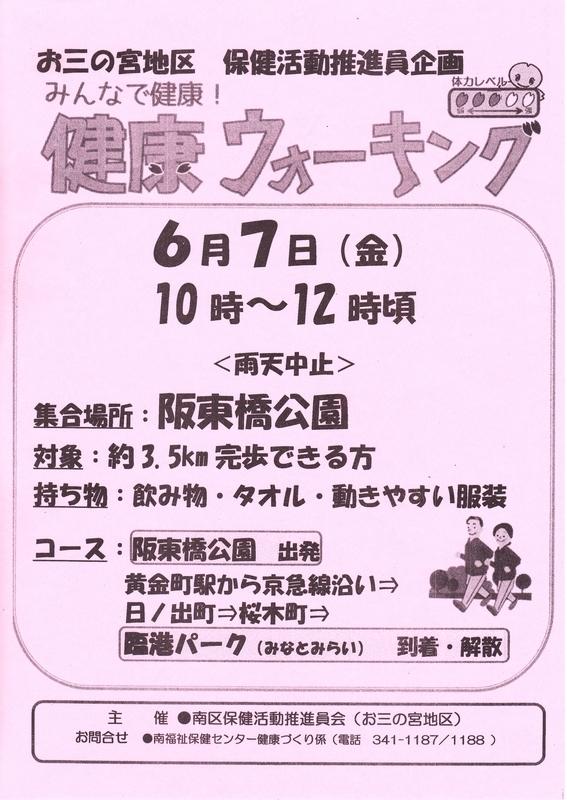 f:id:minamiyoshida:20190608192743j:plain