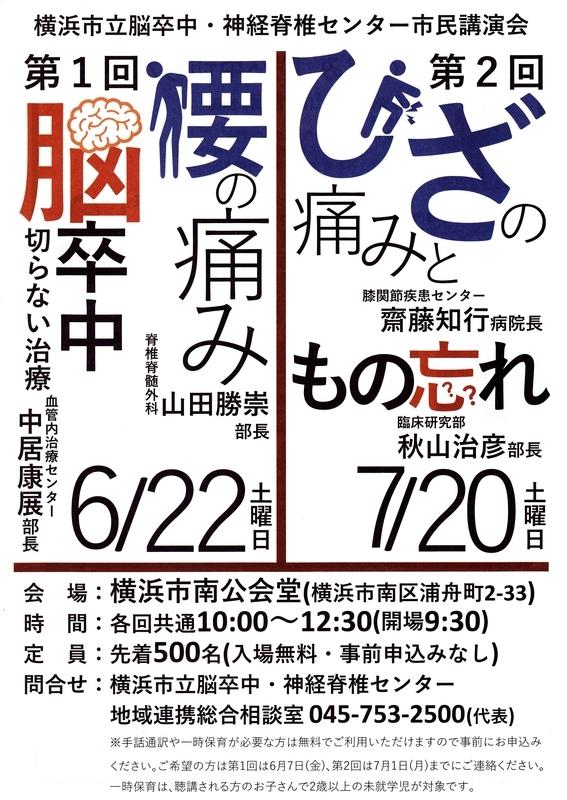 f:id:minamiyoshida:20190608192919j:plain
