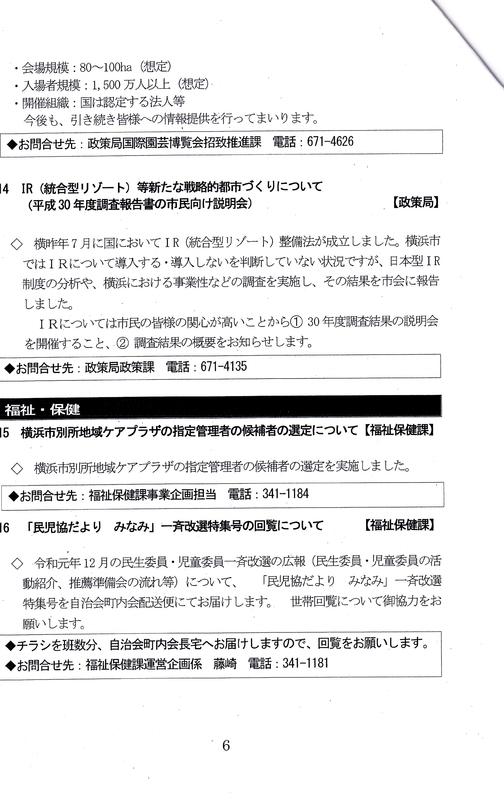 f:id:minamiyoshida:20190707153432j:plain