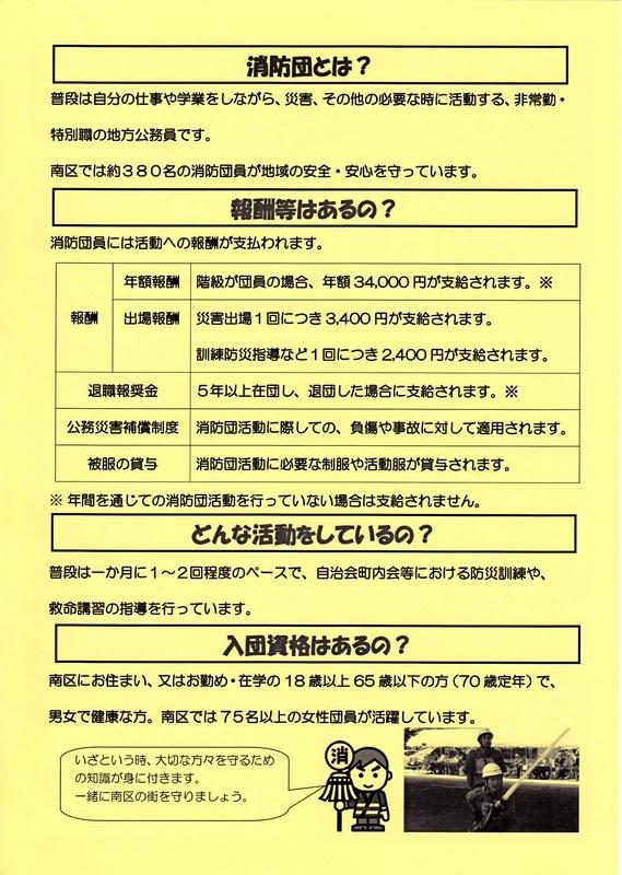 f:id:minamiyoshida:20190707153634j:plain