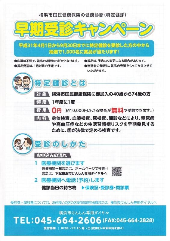 f:id:minamiyoshida:20190707153734j:plain