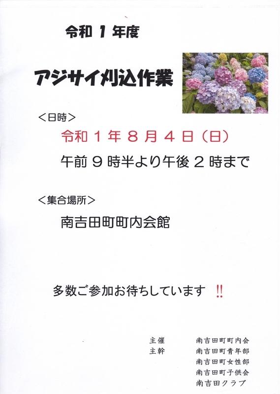 f:id:minamiyoshida:20190714121206j:plain
