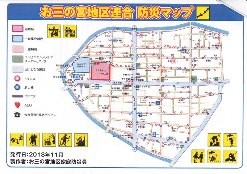 f:id:minamiyoshida:20190805021234j:plain