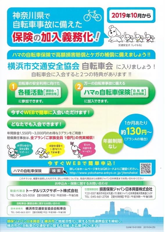 f:id:minamiyoshida:20190805021432j:plain