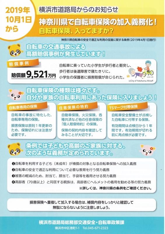 f:id:minamiyoshida:20190805021442j:plain