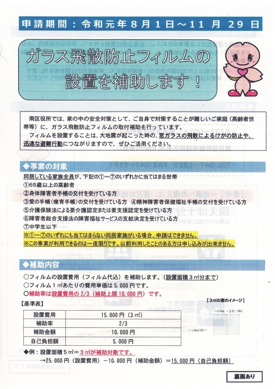f:id:minamiyoshida:20190805021514j:plain