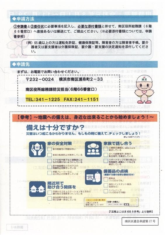f:id:minamiyoshida:20190805021525j:plain