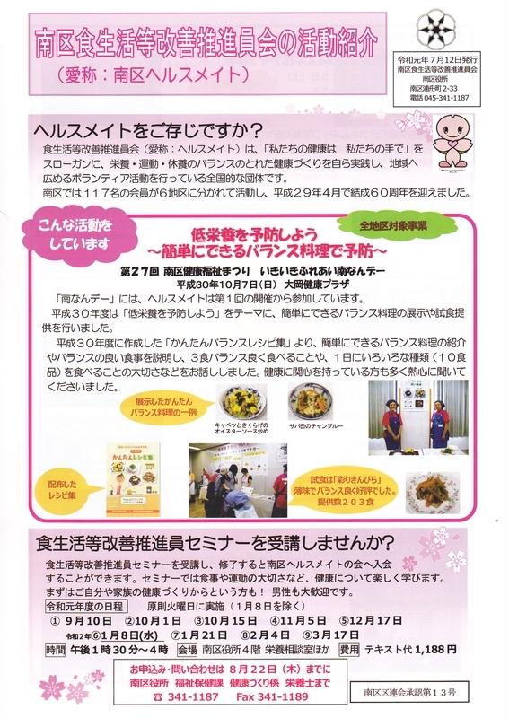 f:id:minamiyoshida:20190805021536j:plain