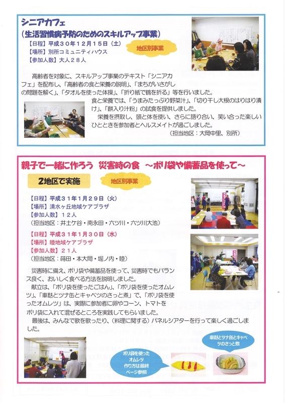 f:id:minamiyoshida:20190805021548j:plain