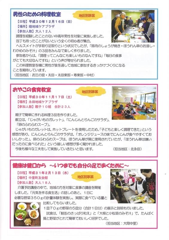f:id:minamiyoshida:20190805021558j:plain