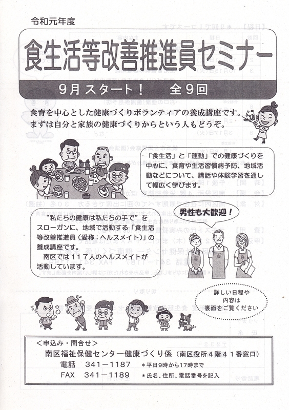 f:id:minamiyoshida:20190805021623j:plain