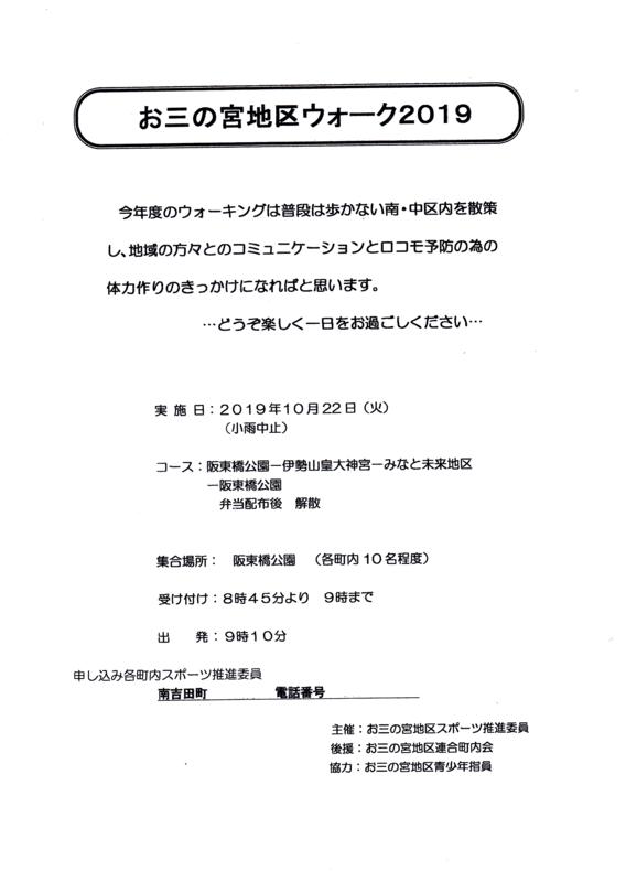 f:id:minamiyoshida:20190909005347p:plain