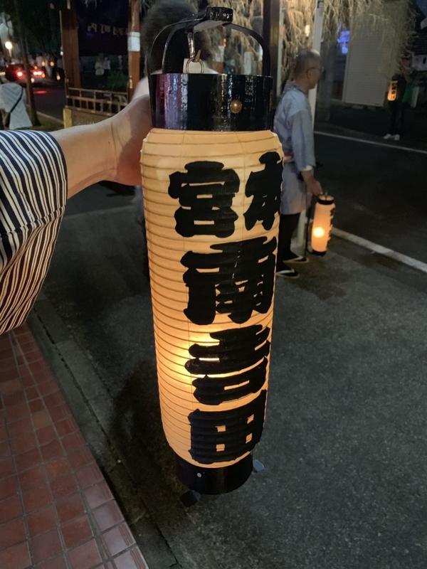 f:id:minamiyoshida:20190918232155j:plain