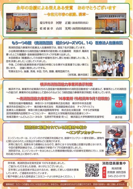 f:id:minamiyoshida:20191013123521j:plain