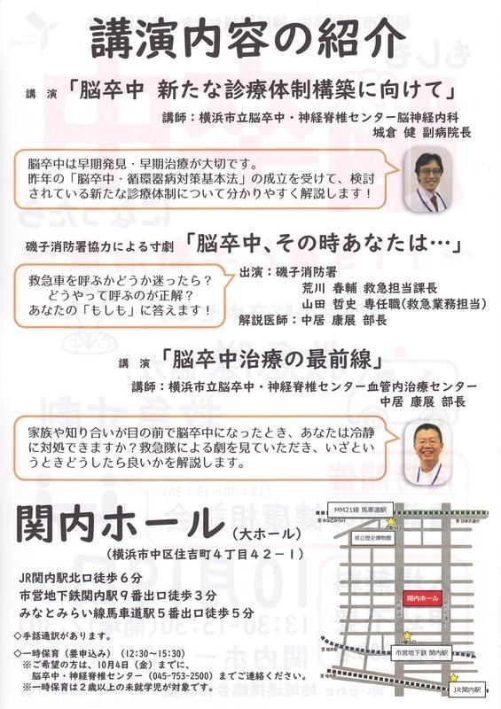 f:id:minamiyoshida:20191013123627j:plain