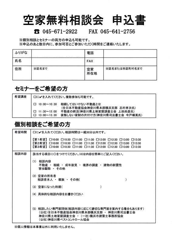 f:id:minamiyoshida:20191013123648j:plain